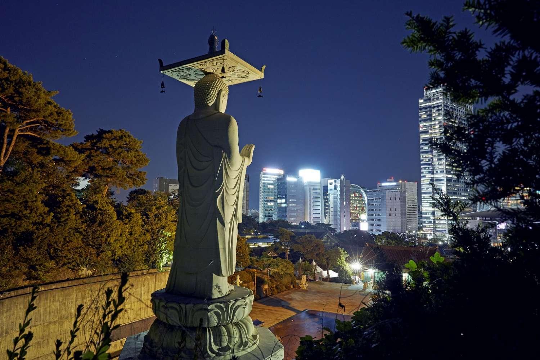Seoul, Coreia do Sul