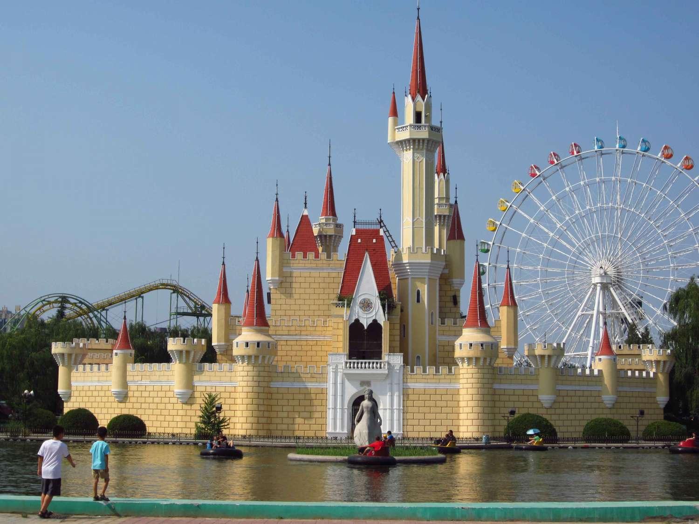 Wonderland Park, Pequim, China